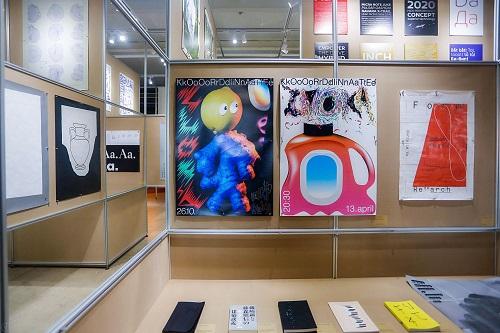 东京TDC作品展现场4.jpg